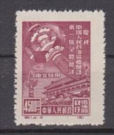 China, Chine Nr. 146-1 MNH 1949 North East China - North-Eastern 1946-48