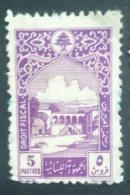 Lebanon 1949 Beit-ed-Dine Palace Design Fiscal Revenue Stamp - 5p Violet/grey - Lebanon