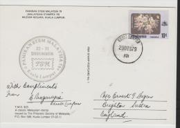 Mly020/ Stamp Show At Kuala Lumpur 1979,postcard 1 - Malaysia (1964-...)