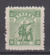 China, Chine Nr. 89 MNH 1949 Central China - Central China 1948-49