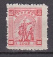 China, Chine Nr. 91 MNH 1949 Central China - Central China 1948-49