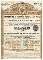 GOUVERNEMENT  IMPERIAL DE RUSSIE EMPRUNT DE L'ETAT RUSSE 5% 1896 - Actions & Titres