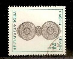 BULGARIE   N° 1994  OBLITERE - Bulgarien