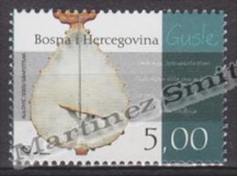Bosnia Herzegovina - Mostar - Croatia 2005 Yvert 134, Musical Instrument - MNH - Bosnia And Herzegovina