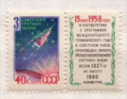 Soviet Union MNH Stamp - Russia & USSR