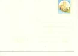Italy 1983 Stationery Entier Postal Biglietto Postale 300L. - 6. 1946-.. Republic