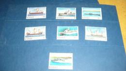 Lot De 7 Timbres Thème Bateaux De 1979 - Collections