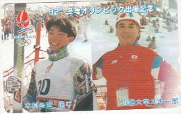 JAPAN - Albertville 1992 Winter Olympics, NTT Telecard 50 Units(110-011), Used - Juegos Olímpicos