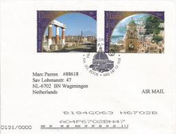 United Nations 2002 New York Italy UNESCO World Heritage Welterbe Pompeii Amalfi Coast FDC Cover - Brieven En Documenten