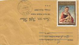 Tchad 1973 Moissala Madonna Bellini Painting Cover - Tsjaad (1960-...)