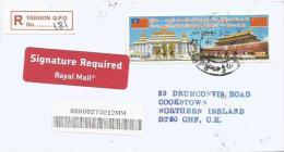 Myanmar Burma Birma 2009 Yangon China Cooperation Barcoded Registered Cover - Myanmar (Birma 1948-...)