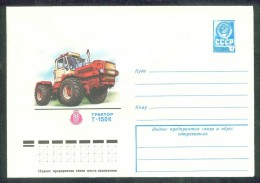 "12991 RUSSIA 1978 ENTIER COVER Mint KHARKOV Ukraine TRACTOR ""T-150K"" TRACTEUR TRAKTOR TRANSPORT AGRICULTURE AGRICOLE 430 - Transport"