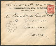 Egypt Hebeicha El Masri, Rue Mousky, Cairo Cover -  La Chambre Du Commerce, Lausanne Switzerland
