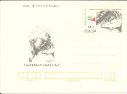 Italy 1985 Stationery Entier Postal Biglietto Postale 450L. - World's Stamps Exposition - 6. 1946-.. Republic