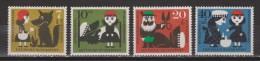 Duitsland, Deutschland, Germany, Allemagne, Alemania Michel 340-343 MNH ; 1960 Nr.213-216 - [7] République Fédérale