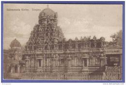 Subramania Shrine. Tanjore. - Inde