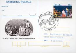 1985 INTERO POSTALE NUOVO NATALE ACIREALE 1985 L 400 FDC ACIREALE - 6. 1946-.. Repubblica