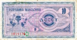 Macedonia,10 Denari,1992,P.1,error Shown On Scan,used,see Scan - Macedonia