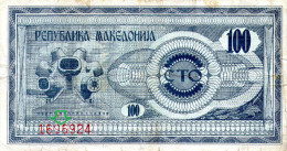 Macedonia,100 Denari,1992,P.4,error Shown On Scan,as Scan - Macedonia