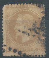 Lot N°27265   Variété/n°28A, Oblit , Piquage - 1863-1870 Napoleon III With Laurels