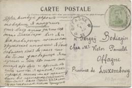 TP 137 S/CP C.Relais Houthem(Veurne)+Gff En Mauve Corps Prisonniers 6°Cie Soldats Russes V.Offagne C.Relais PR1488