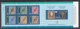 MARSHALL    1997            N°  C784       COTE    14 € 00 - Marshall