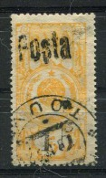 Russia , Tuva , SG 39, 1933,Fiscal Stamp Surch At Kyzyl,numeral 6,75; Cancelled - Used Stamps
