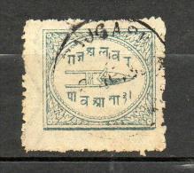 INDIA Alwar  1889 (o)  S&G # 3   Slate-blue    P12 - Alwar