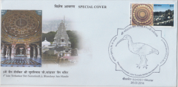 India 2014  GREAT INDIAN BUSTARD  BIRD CANCELLATION  JAIN TEMPLE  BIKANER  Special Cover # 59359  Inde  Indien - Cranes And Other Gruiformes