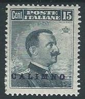 1912 EGEO CALINO EFFIGIE 15 CENT MH * - G017 - Egeo (Calino)
