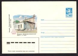 Literature Writer Alexander Grin House-museum Ship In Feodosiya Ukraine Russia USSR Mint Cover From 17 11 1986 - Oekraïne