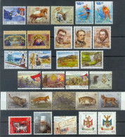 Serbia 2014 Complete Year, Winter Olympic Games Sochi, Europa CEPT, Music, Fauna, Nature, Architecture, Christianity MNH - Serbia