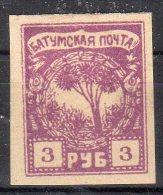 "RUSSIE -URSS (LUBANIA-SLOVENIE) - 1919  ""Occupation Britannique De Batoum"" - N° 5* - 1919-20 Bezetting: Groot-Brittannië"