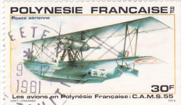 158 Les Avions - Used Stamps