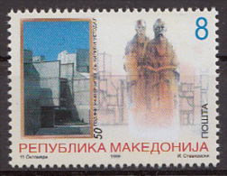 Macedonia 1999 St. Cyril And Methodius University, Skopje MNH - Macédoine