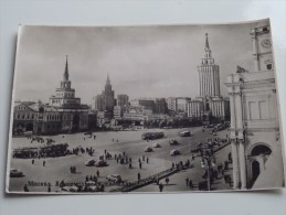 MOSKOU ( 75 ) Anno 1958 ( Photocard - Zie Foto Details ) !! - Russie