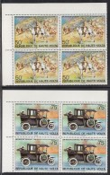 Upper Volta/Burkina Faso MNH Scott 346-#350 Set Of 5 Upper Left Corner Blocks Sir Winston Churchill - Haute-Volta (1958-1984)