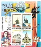 EXPO. PHILEXFRANCE  `82 - 1878 – Paris (France)
