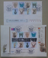 FDC(C) 2014 Ancient Chinese Artifacts Stamps & S/s-Ruins Owl Ox Turtle Tiger Wine Deer Jade Bronze History - Other