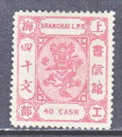 CHINA  SHANGHAI  85      *  ORIGINAL   1877  ISSUE - Unused Stamps