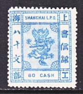 CHINA  SHANGHAI  87      *  ORIGINAL   1877  ISSUE - Unused Stamps