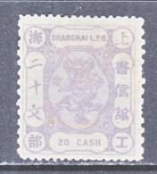 CHINA  SHANGHAI  97  Perf  15 X 11 1/2  *  ORIGINAL   1880  ISSUE - China