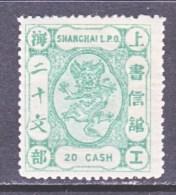 CHINA  SHANGHAI  102  *  ORIGINAL  1885  ISSUE - Unused Stamps