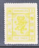 CHINA  SHANGHAI  106  *  ORIGINAL  1885  ISSUE - Unused Stamps