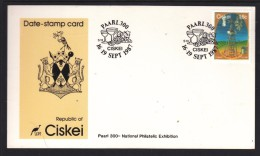 Ciskei 1987 Date Stamp Card For PAARL 300 (National Philatelic Exhibitionb) Special C.d.s. - Ciskei