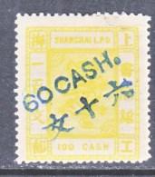 CHINA  SHANGHAI  110  FAULT  *  ORIGINAL  1888  ISSUE - China