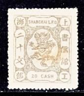 CHINA  SHANGHAI  111   *  ORIGINAL  1888  ISSUE - China
