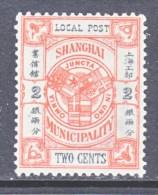 CHINA  SHANGHAI  155      *  LITHO. - Unused Stamps