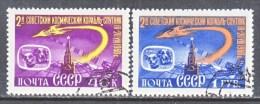 RUSSIA   2383-4   (o)   SPACE  SPUTNIK  5 - Used Stamps
