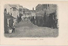 YEMEN - ASIE - CPA DOS SIMPLE - ADEN - Tawache Arab Quarters - Ench11 - - Yemen